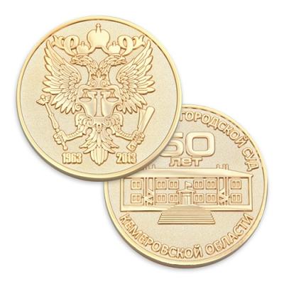 Сувенирная медаль к юбилею компании, двухсторонняя, 3д, пескоструйная обработка